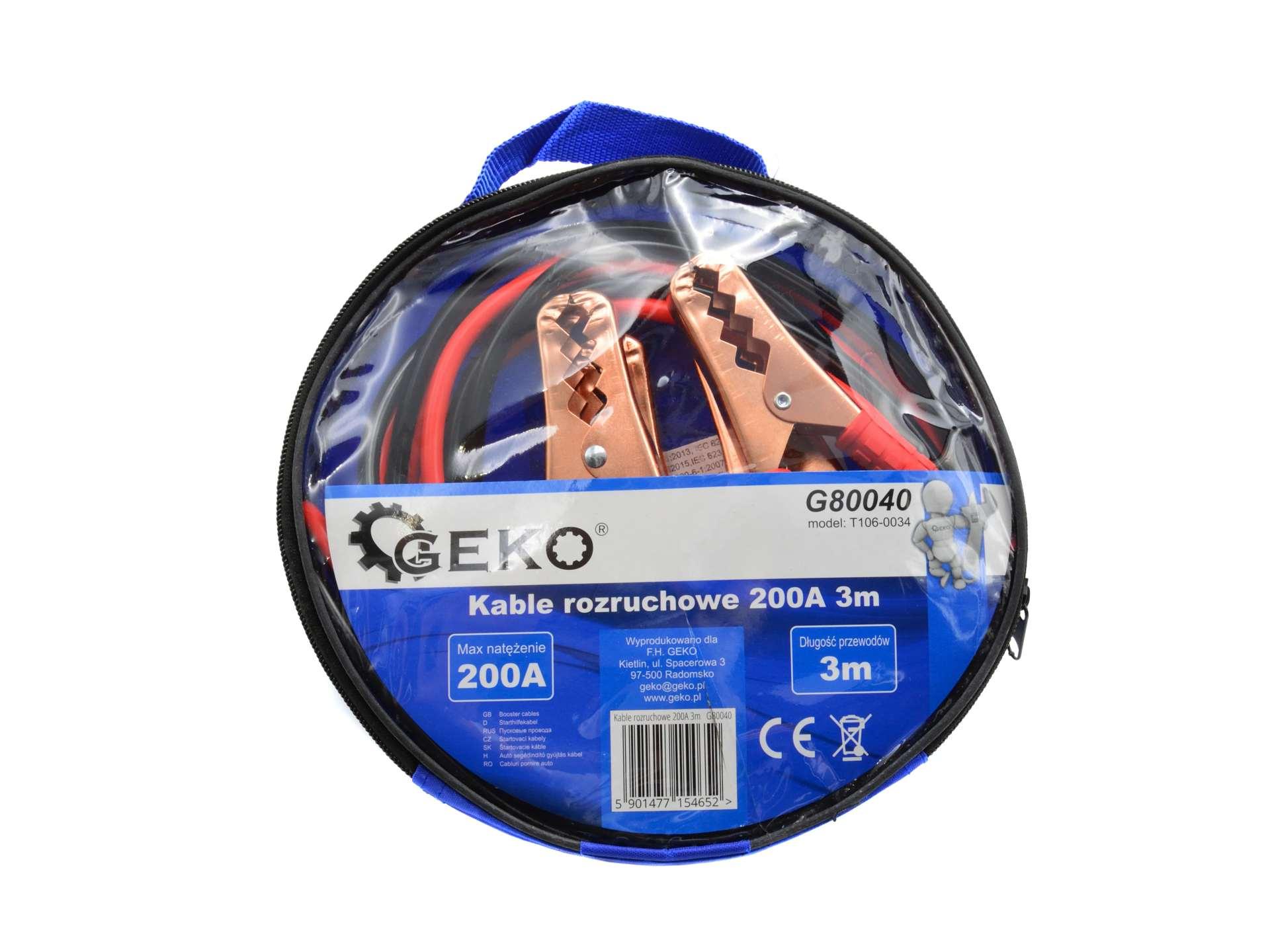 Стартерные провода 3000mm 200A