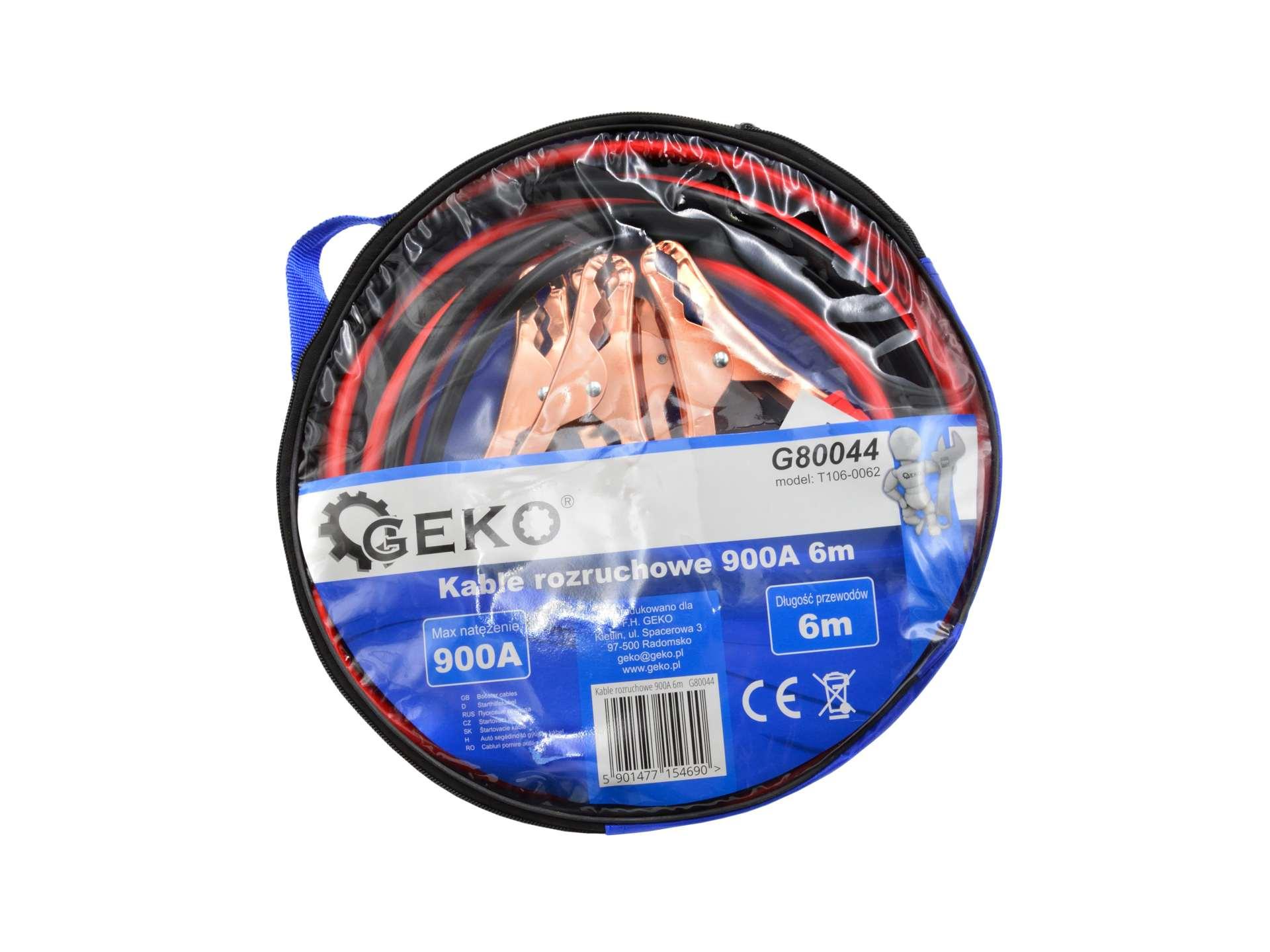 Стартерные провода 6000mm 900A