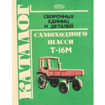 T16 kataloog