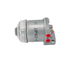Degvielas filtrs 1660321M92 3 cil.