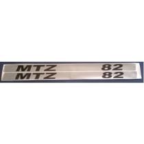 """Uzlīmes """"MTZ 82"""""""